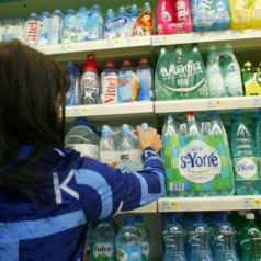 Eau minérale naturelle, eau de source, quelles différences  ?