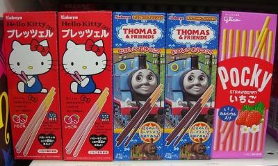 biscuits japonais