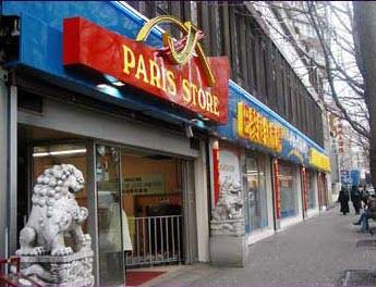 magasin paris store